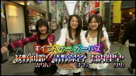 f:id:da-i-su-ki:20100330221435j:image