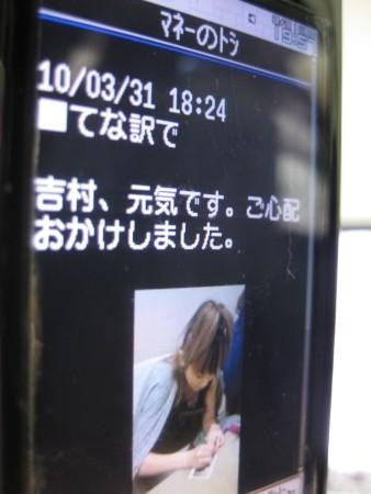 f:id:da-i-su-ki:20100331200100j:image