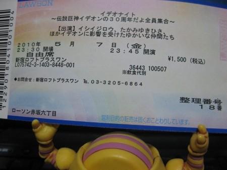 f:id:da-i-su-ki:20100404221200j:image