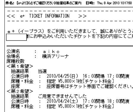 f:id:da-i-su-ki:20100409001217j:image