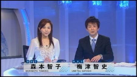f:id:da-i-su-ki:20100412000306j:image