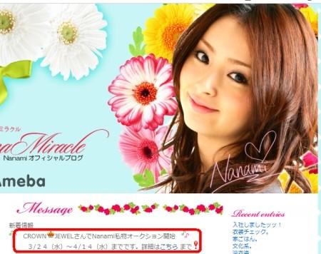 f:id:da-i-su-ki:20100417194008j:image