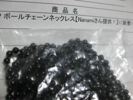 f:id:da-i-su-ki:20100417200730j:image