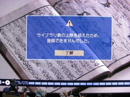 f:id:da-i-su-ki:20100417221941j:image