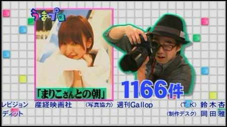 f:id:da-i-su-ki:20100418062142j:image