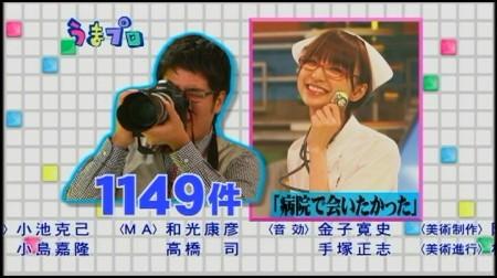 f:id:da-i-su-ki:20100418062143j:image