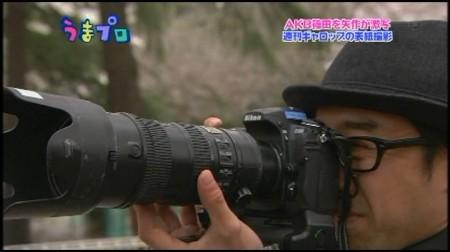 f:id:da-i-su-ki:20100418063412j:image