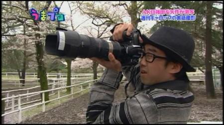 f:id:da-i-su-ki:20100418063833j:image