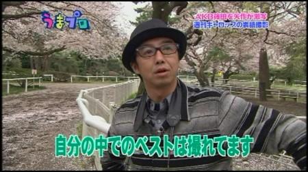 f:id:da-i-su-ki:20100418064855j:image