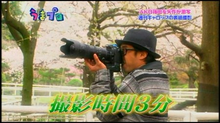 f:id:da-i-su-ki:20100418065157j:image