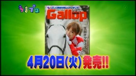f:id:da-i-su-ki:20100418065707j:image