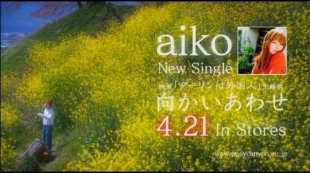 f:id:da-i-su-ki:20100418211556j:image
