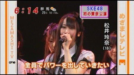f:id:da-i-su-ki:20100419234148j:image
