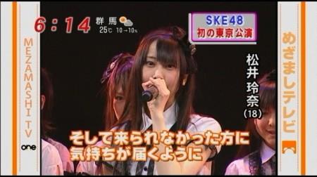 f:id:da-i-su-ki:20100419234149j:image
