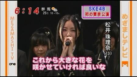 f:id:da-i-su-ki:20100419234151j:image