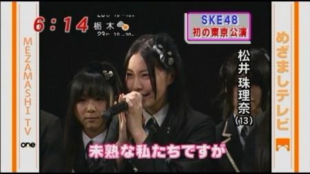 f:id:da-i-su-ki:20100419234153j:image