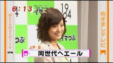 f:id:da-i-su-ki:20100420002145j:image
