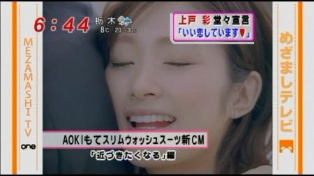 f:id:da-i-su-ki:20100420003324j:image