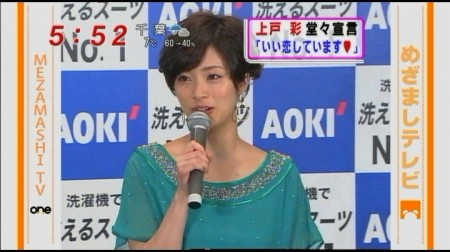 f:id:da-i-su-ki:20100420003325j:image