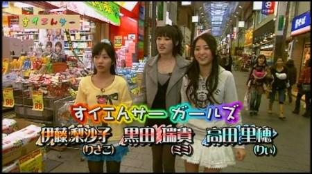 f:id:da-i-su-ki:20100421223408j:image
