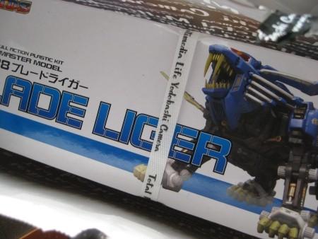 f:id:da-i-su-ki:20100424163458j:image