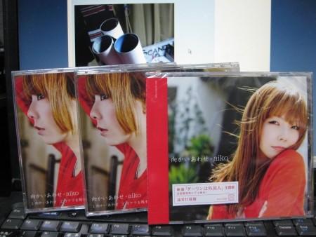 f:id:da-i-su-ki:20100426212055j:image