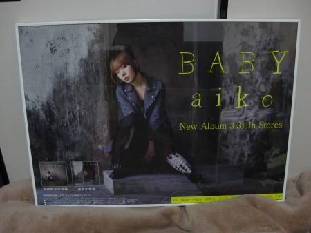 f:id:da-i-su-ki:20100426230907j:image
