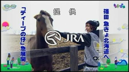f:id:da-i-su-ki:20100427205144j:image