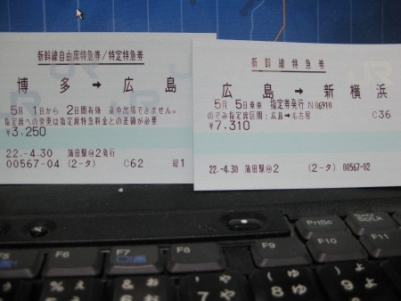 f:id:da-i-su-ki:20100430203404j:image