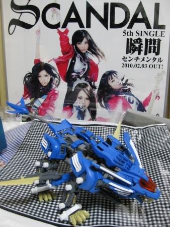 f:id:da-i-su-ki:20100501043124j:image