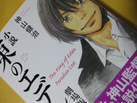 f:id:da-i-su-ki:20100501075445j:image