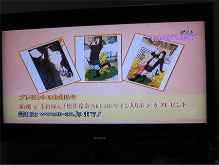 f:id:da-i-su-ki:20100503112821j:image