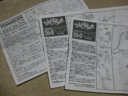 f:id:da-i-su-ki:20100503190352j:image
