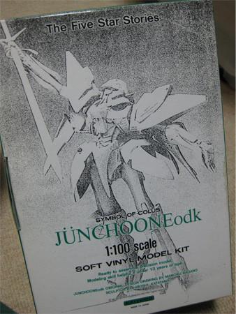 f:id:da-i-su-ki:20100503191538j:image