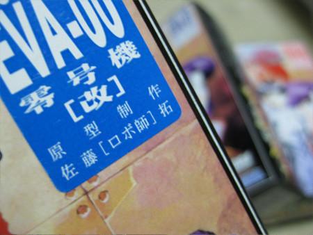 f:id:da-i-su-ki:20100503210940j:image