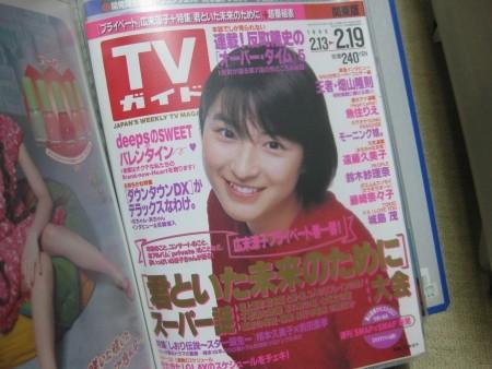 f:id:da-i-su-ki:20100504094751j:image
