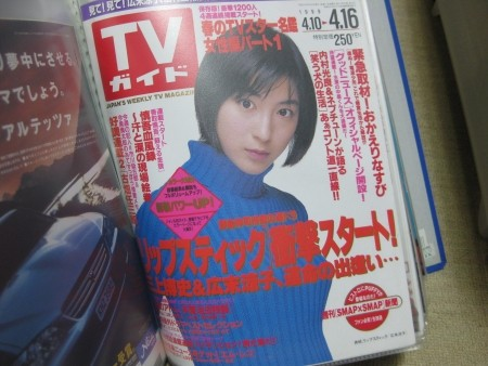 f:id:da-i-su-ki:20100504094816j:image