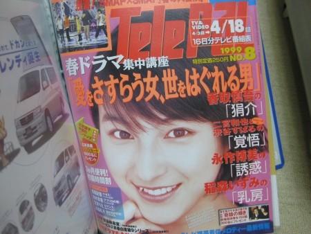 f:id:da-i-su-ki:20100504094843j:image