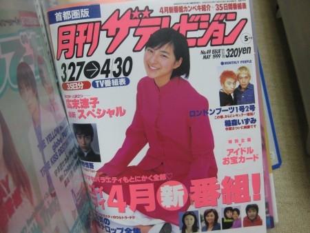 f:id:da-i-su-ki:20100504094850j:image