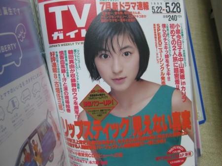 f:id:da-i-su-ki:20100504094900j:image
