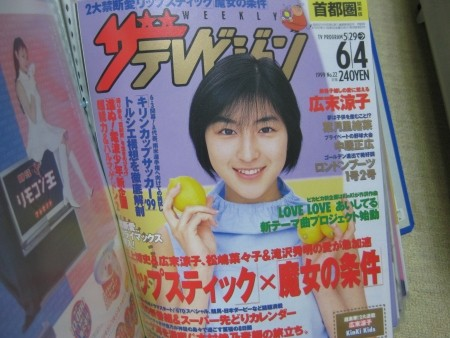 f:id:da-i-su-ki:20100504094910j:image