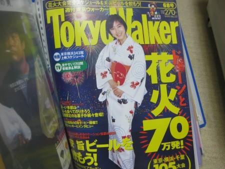 f:id:da-i-su-ki:20100504094917j:image