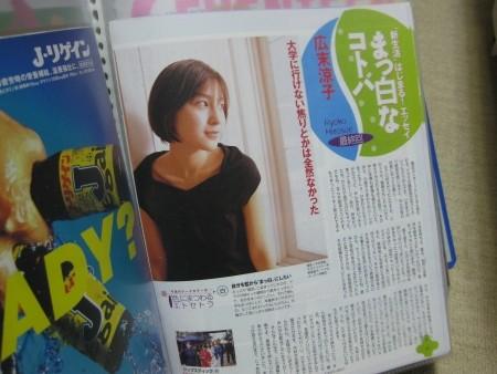 f:id:da-i-su-ki:20100504094951j:image