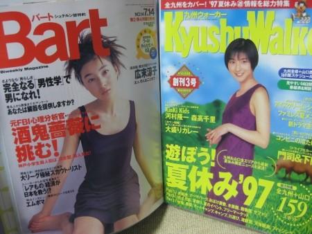 f:id:da-i-su-ki:20100504100706j:image
