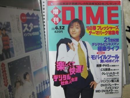 f:id:da-i-su-ki:20100504100938j:image