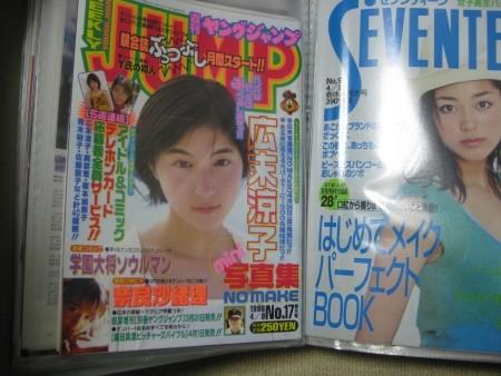 f:id:da-i-su-ki:20100504101000j:image
