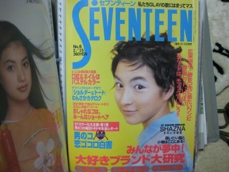 f:id:da-i-su-ki:20100504101011j:image