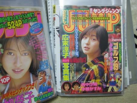 f:id:da-i-su-ki:20100504101121j:image