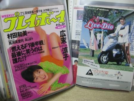 f:id:da-i-su-ki:20100504101225j:image