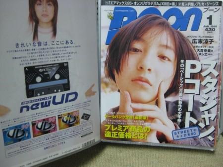 f:id:da-i-su-ki:20100504101333j:image